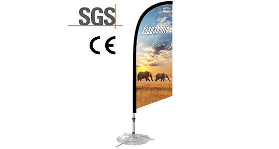 Small Feather Banner 2.0M
